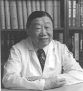 Professeur Maru